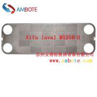 安博特 alfa laval MX25B板式冷却器密封胶垫