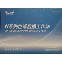 4.1 赛智 浙大N2000双通道色谱数据工作站v6.1气相软件 survey审计追踪