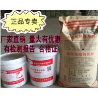 灌浆料 环氧灌浆料 北京重庆均可发货