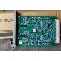 中控卡件XP313浙江中控卡件_中控卡件电流信号输入卡
