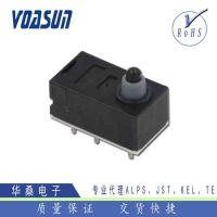 现货供应日本ALPS检测开关_SPVQ910201/ALPS电子手刹用小开关