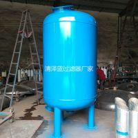 清泽蓝供应江西德兴市 山泉水净化碳钢过滤罐 好品质值得信赖