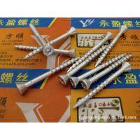 中山不锈钢螺钉厂家,304平头螺钉,316沉头自攻螺钉,GB845十字螺钉