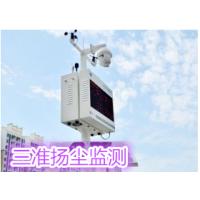 工地扬尘污染在线监测系统解决方案