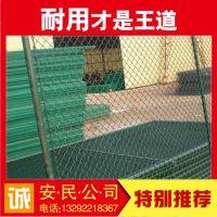 厂家直销优质体育围栏,包塑勾花网护栏,菱型网 、篮球场护栏网