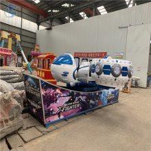 老字号厂家三星生产弯月飘车wypc儿童游乐设备诚信经营
