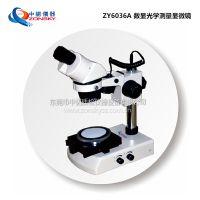 中诺牌数显光学测量显微镜厂家热销