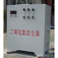 陕西西安最热门的消DU设备二氧化氯发生器定制