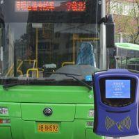 IC卡公交收费机\公交刷卡机扫码支付\公交刷卡机