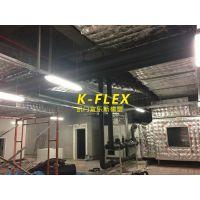 全球品牌意大利凯门富乐斯 广东 K-FLEX 猪肠胶港澳直销 O级 B1级橡塑项目直供 江门 珠海