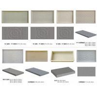 预制盖板塑料模具批发-方达模具