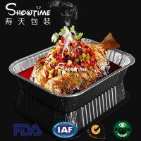嘉兴寿天SHOWTIME3100ml烤鱼龙虾一次性打包盒 锡纸盒半盘含盖