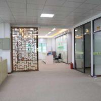 东莞市枭森环保包装材料有限公司