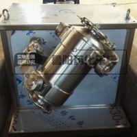 粉状 粒状物料混合机 鲁阳药化优质供应SYH-5三维混合机