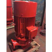 带一对一CCCF证书 XBD5.0/15G-HL 15KW 立式恒压切线泵 不阻塞