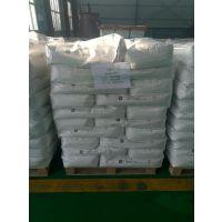 橡胶补强剂美国进口水洗高岭土陶土Kaofine90