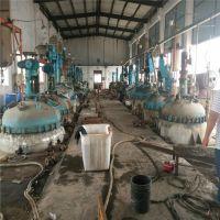 现货出售二手反应设备不锈钢反应釜3吨4吨5吨8吨10吨不锈钢反应釜价格