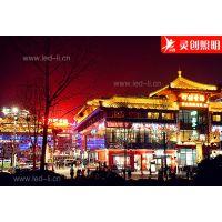 广东中山LED全彩外控数码管高品质是关键灵创照明