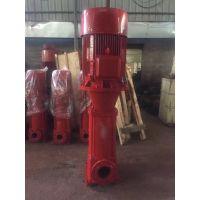 上海江洋建筑用消防泵XBD20-80-HY喷淋泵规格XBD8.5/20-FLG