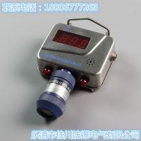 kgq8矿用硫化氢传感器 天地常州原厂正品出售