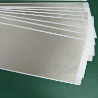 无基材导电胶贴合导电基料及超导电双面胶带成品模切加工厂家