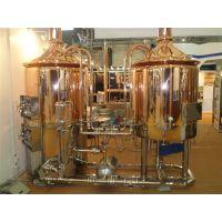 天沃精酿啤酒设备 糖化设备 紫铜酿造设备厂家
