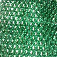 聚乙烯防尘网 柔性防风加工 热电厂防尘网