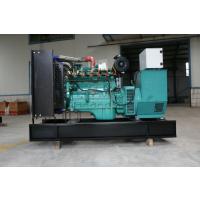 潍坊沼气发电机组 150kw增压中冷6126燃气发电机组 多燃料发电机