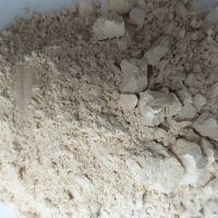 多用途环保 煅烧硅藻土过滤吸附剂硅藻土325目