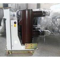 室内10KV高压真空断路器高压柜专用VS1