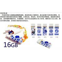 合肥U盘定制工厂 创意U盘 批发 16GB