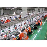 深圳市正特电子有限公司