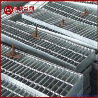 污水处理厂钢格栅 电厂用格栅板 镀锌钢格板哪里有卖的
