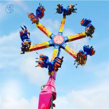 新型广场游乐设备风火轮fhl-36人三星厂家定制广场游乐场设备