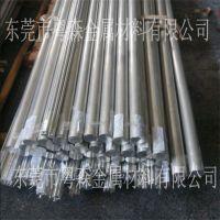 1060高纯铝棒 锻压散热器铝棒