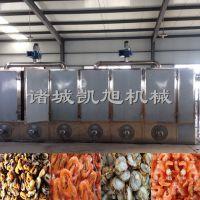 凯旭热销大型扇贝肉自动连续烘干机 大虾虾仁网带式热循环干燥设备