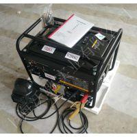 美国VOHCL沃驰品牌电启动轻便移动式250A汽油发电电焊机发电单三相输出5.5KW