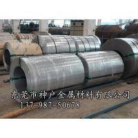 日本SS540冷轧卷板 SS540圆棒 钢板 SS540汽车酸洗板