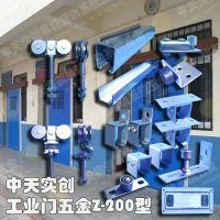 供应机电设备悬挂吊轮吊轨Z-200型平移式吊滑门五金系统