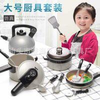 儿童厨房玩具套装仿真厨具男孩宝宝女孩女童过家家大餐具煮饭做饭