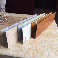 热转印木纹铝合金U型方通_欧百得