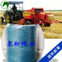 打捆机绳福田雷沃重工农业机械小麦秸秆打包机专用打包绳玉米秸秆