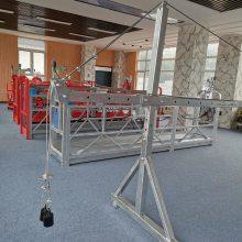 甘肃天水吊篮电动吊篮,烤漆吊篮汇洋建筑设备爬架施工升降平台