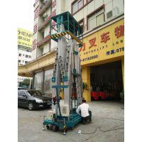 鑫力铝合金升降机,载重200kg升高8米升降机