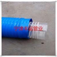山东厂家直销净化器吸尘管环保设备通风管焊烟吸尘PVC塑筋除尘管