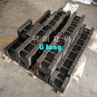 安徽25公斤标准铸铁砝码,25kg配重块M1砝码现货