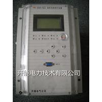 许继现货供应 WXH-820系列微机线路保护测控装置 CPU,电源,信号,通讯插件 说明书