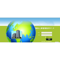 陶朱软件开发(图)_软件定制开发_虎丘软件