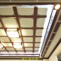 佛山南北旺厂家直供集成二级顶发光铝粱欧式客厅吊顶全套配件材料