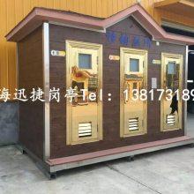 移动厕所 环保厕所 移动卫生间生产厂家